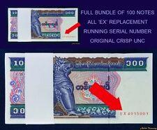 FULL BUNDLE 'X' REPLACEMENT MYANMAR BURMA 100 KYAT P74 RUNNING No. BANKNOTE UNC