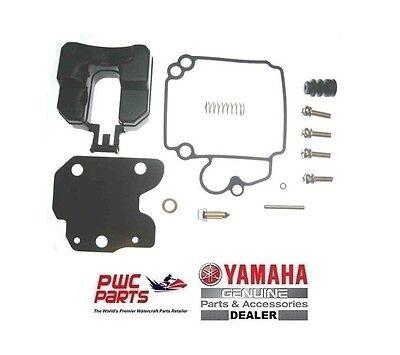 GASKET Yamaha 6G1-14126-00-00