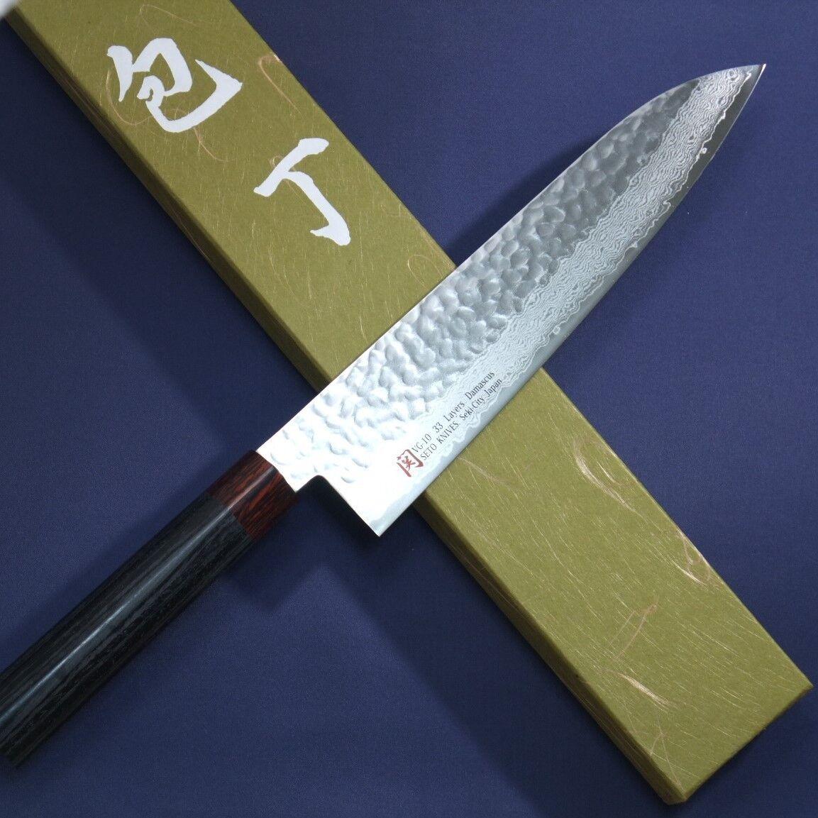 Japonais de Chef Couteau de cuisine Iseya martelé Damas VG10 210 mm Made in Japan