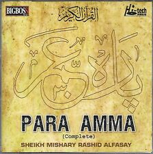 PARA AMMA COMPLETE - SHEIKH MISHARY RASHID ALFASAY - BRAND NEW ISLAMIC CD