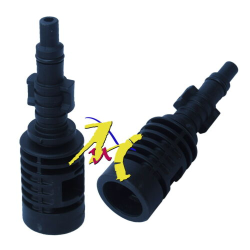 Connector Connect Bosch Lance With Vax Pressure Washer Adaptor /& Joiner