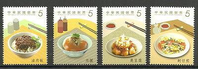 Traditionelle Gerichte i Diplomatisch China Taiwan Postfrisch 2013 Mi 3770-3773