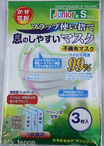 Mascara-facial-JaponeS-x3-KIDS-Nino-TAMANO-S-Import-direct-Japon