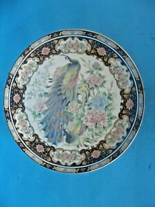 BEAUTIFUL-PEACOCK-DECORATIVE-PLATE-FROM-JAPAN-BY-TOYO-10-034