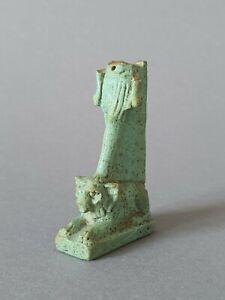 Amulette Néfertoum, Egypte ancienne, 664 - 332 av. J.-C.