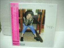 a941981  Faye Wong Japan LP 王菲 討好自己 Sealed Limited Edition Number 95
