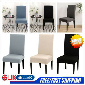 Dining Chair Seat Covers Stretch Wedding Banquet Party ...