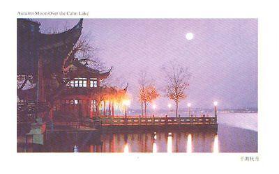 Intero Postale Cina Cartolina Illustrata Nuova 15 Exquisite Traditional Embroidery Art Smart A224