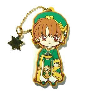 Cardcaptor Sakura Syaoran Li Rubber Strap Keychain