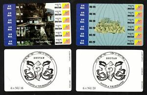 1994-Bhutan-stampcards-Sc-1099-1100-innovative-sticker-stamps