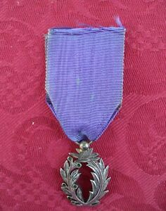 French-Order-of-the-Academic-Palms-order-of-knighthood-of-France