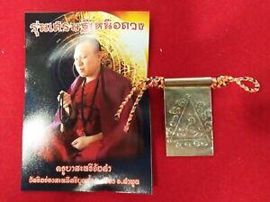 Yantra sheet good luck wealth rich talisman charm Amulet Fortune Money Thai Life