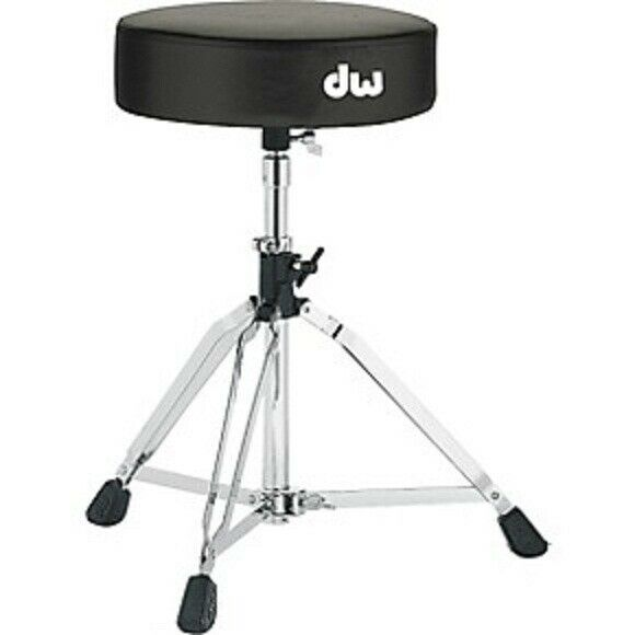 DW 5140 drum drummer throne round Discontinued NEW