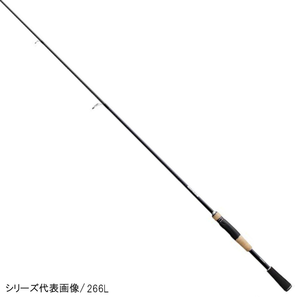 Nuovo Shimano Expride Solido Spin 263L-S 2 190cm Spigola Canna da Pesca Gratis