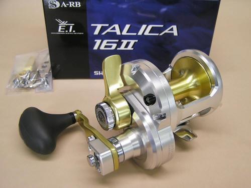 Shimano Talica 16II de agua salada Cocherete de pesca 2 Velocidad Palanca De Arrastre Modelo TAC-16II