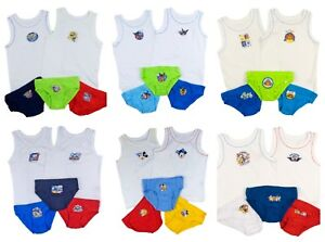 aa0e5a9cb Boys Vest and Pants Set Three Pants and Two Vests Sets 18-24m up to ...