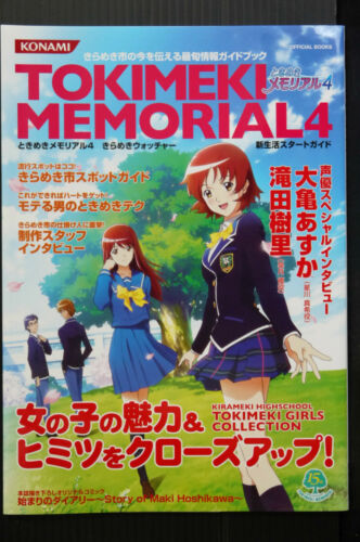 Tokimeki Memorial 4 Kirameki Watcher Konami book Japan