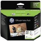 HP 950/951XL (2EZ26A) Ink Cartridge - Value Pack