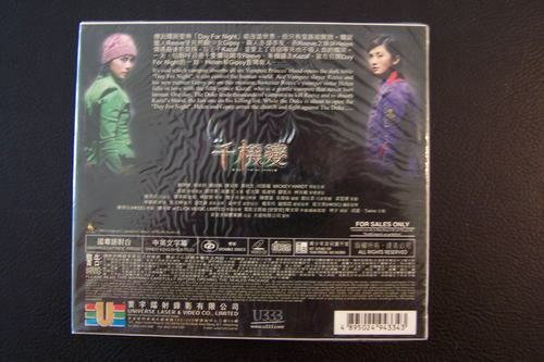 The Twins Effect VCD New in Plastic