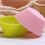 12PC-Silicone-Soft-Cake-Muffin-Chocolate-Cupcake-Bakeware-Baking-Cup-Mold-Moulds thumbnail 7