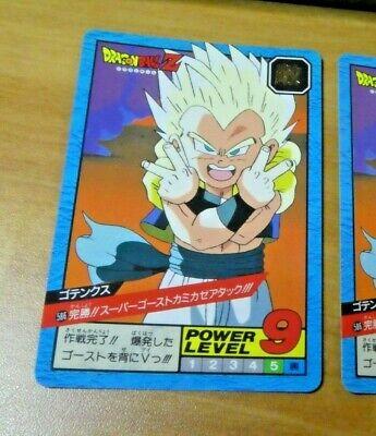 DRAGON BALL Z DBZ SUPER BATTLE PART 8 CARDDASS CARD CARTE 335 JAPAN 1994 NM