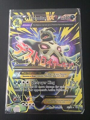 Mega Tyranitar EX 92//98 Ancient Origins Rare Ultra Mint Pokemon Card