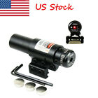 US 650nm Red Laser Sight W 11/20 mm Mount Rail for Airsoft Guns Crossbow Hunting