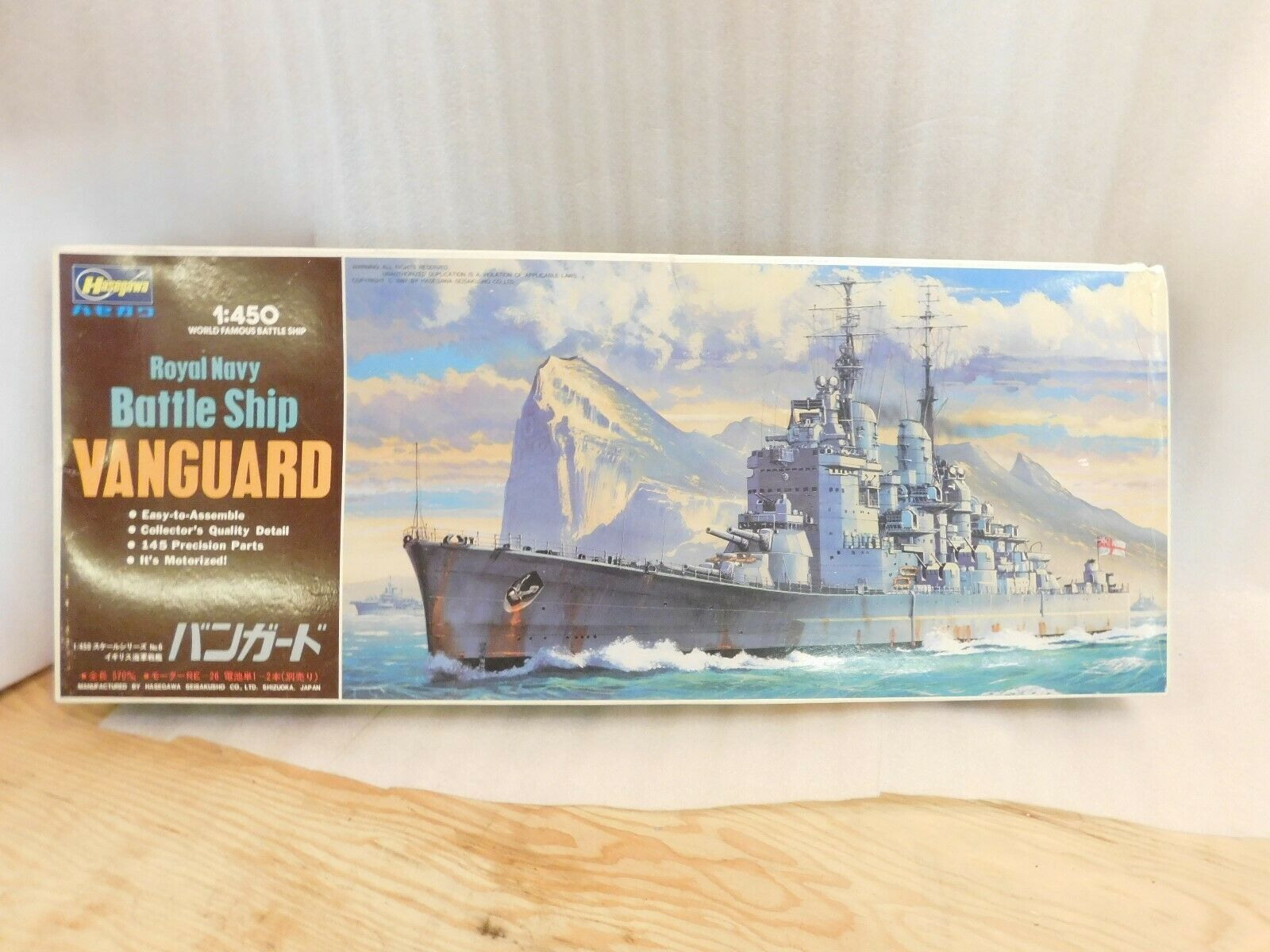Hasegawa 1 450 Royal Navy Battle Ship Vanguard Plastic Model Kit