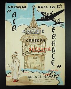 Simone-Veysset-Poster-advertising-Air-France-drawing-Havas-1950-Clermont-Ferrand