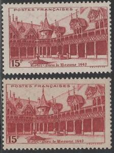 FRANCE-TIMBRE-YVERT-N-539-034-HOTEL-DIEU-BEAUNE-VARIETE-DE-PAPIER-034-NEUFS-xx-TTB