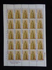 1979 South Korea 5000 years of Art full Stamp Sheet Michel KR 1151