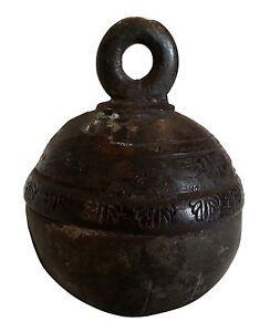 19C-Myanmar-Burma-Antique-Bronze-Elephant-Bell-Karen-Tribe-Horse-Bell