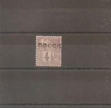 TIMBRE OBOCK FRANKREICH KOLONIE N°12aB NEUF* MH SIGNE SURCHARGE DOUBLE