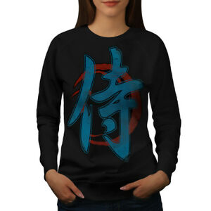 Wellcoda Japanese Womens Sweatshirt, Calligraphy Casual Pullover Jumper