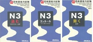 JLPT-N3-Preparatory-course-for-the-Japanese-Proficiency-3-SET