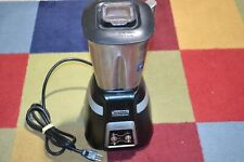 Waring Bb300s Blade Bar Blender 32oz Stainless Steel Container Cup Tested