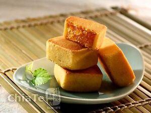 Chia-Te-Pineapple-Wife-Milk-Sun-Cakes-of-12-pc-New-amp-Fresh