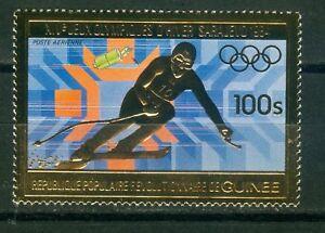 Guinea-971-Olympische-Spiele-1984