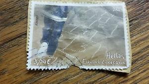 "Stamp, GREECE, 2012, Hellas, VERY RARE GREEK STAMP, 1-5/8"" X 1-1/8"""