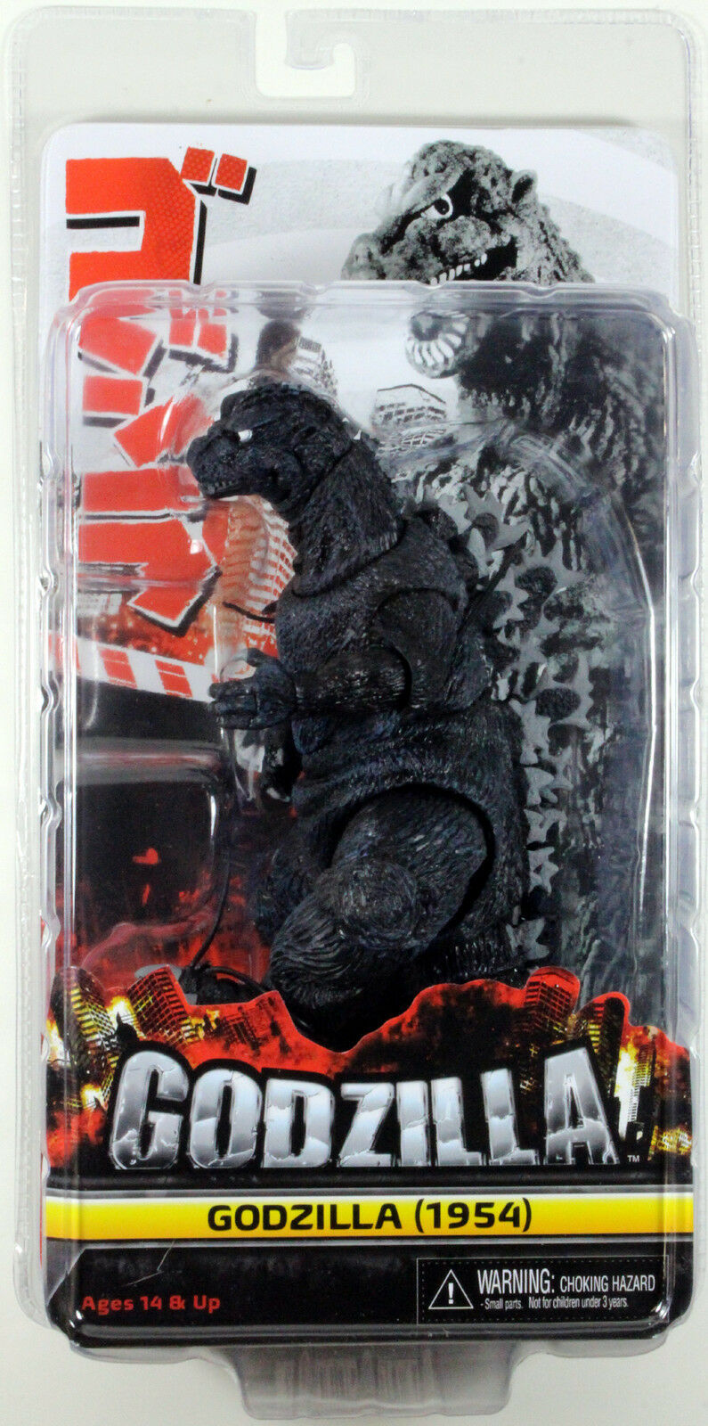 GODZILLA (1954 Movie Version) azione cifra  - NECA  caldo