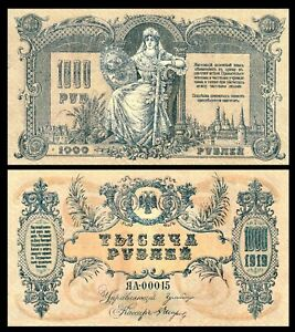 South-Russia-Rostov-Branch-1000-Rubles-CIVIL-WAR-1919-White-Army-Denikin-Coss