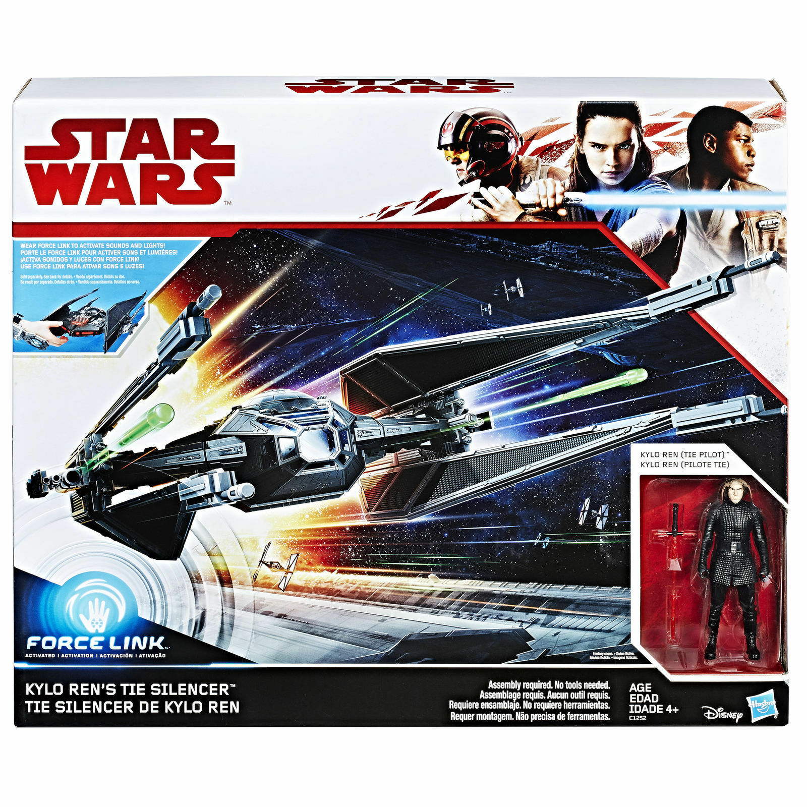 Star Wars Force Link Kylo Ren's Tie Silencer & Kylo Kylo Kylo Ren Figure + FREE PORG  NEW 63867c