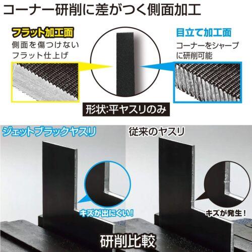 precision//PLAT Ingénieur NOIR JET fichier TF-21 MADE IN JAPAN