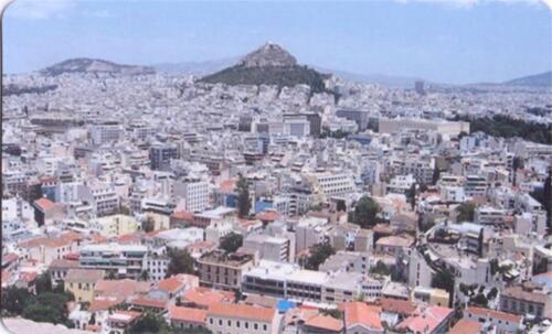 Athens Greece Gorgeous Souvenir Magnet #3
