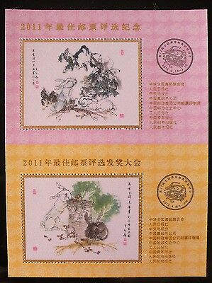 China 2011 Rabbit Year Best Stamp Popularity Poll uncut-double Silk 兔年丝绸评选张 S/S