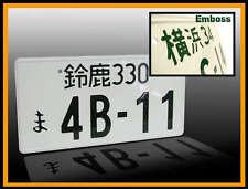 4B11 JDM JAPAN ALUMINUM UNIVERSAL LICENSE PLATE LANCER EVO EVOLUTION X 10 GSR MR