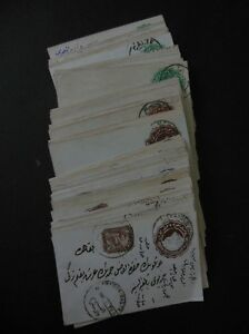 EGYPT-Collection-of-54-Used-Envelopes-of-which-8-been-Uprated-Interesting