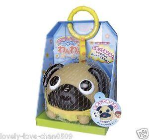 Oshaberi Doubutsu Squeaking Squishy Press Animal Ball Toy Cute (Pug)