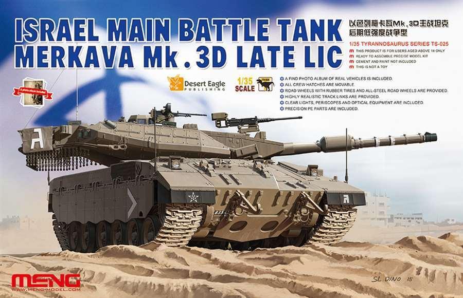 Meng Model 1 35 Merkava Mk.3D Late LIC Israel Main Battle Tank  TS-025