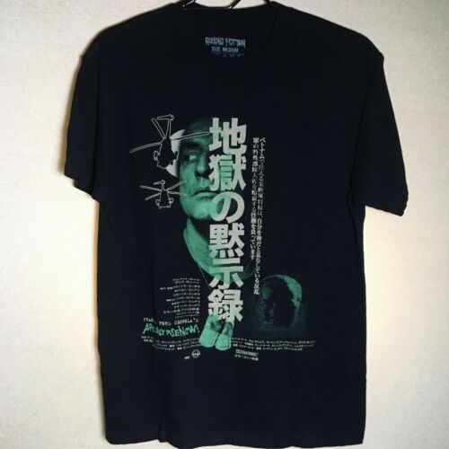 Rucking Fotten Apocalypse Now T-Shirt Size Medium